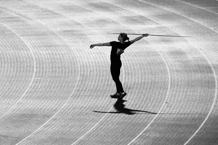 Kathryn Mitchell - Javelin