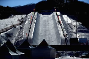 General views of the halfpipe at Bokwang Snow Park